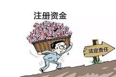 东莞公司注册价格