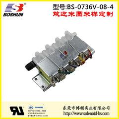 厂家供应长时间通电低功耗直流电压12V的理疗仪器电磁阀四位五通式