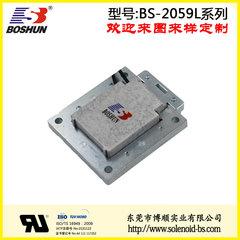 东莞电磁铁厂家直销电压220V交流式力量1.7公斤的自动售货机专用电磁铁