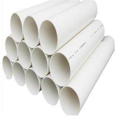 廣西pvc給水管銷售廠