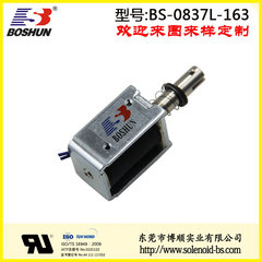 东莞电磁铁厂家供应12V直流电压的游乐设备电磁铁推拉式长行程