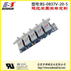 东莞电磁阀厂家供应低功耗直流电压12V的常开式美腿机电磁阀五位七通式