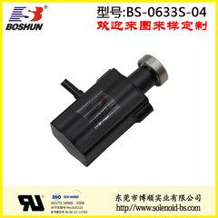 东莞电磁铁厂家供应长寿命24V直流电压的汽车车灯电磁铁推拉长行程