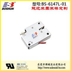 东莞电磁铁厂家供应低电压6V直流式的家用电器电磁铁推拉式长行程