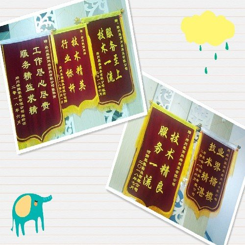 河南有实力的郑州推广公司郑州比较好的网站推广公司