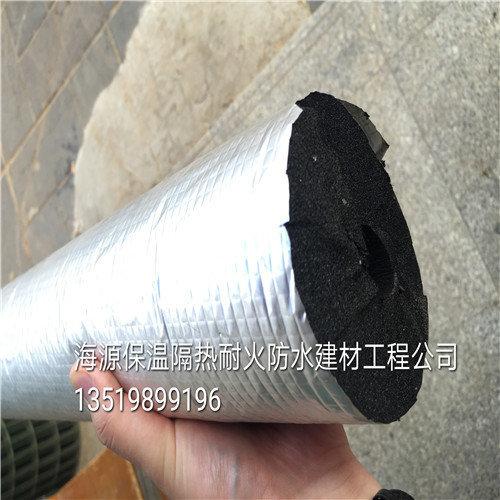 海口隔热材料-耐高温隔热材料有哪些 耐高温保温板价格