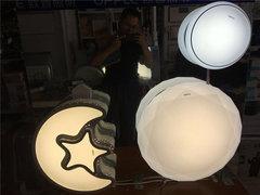 西安欧普造型吸顶灯