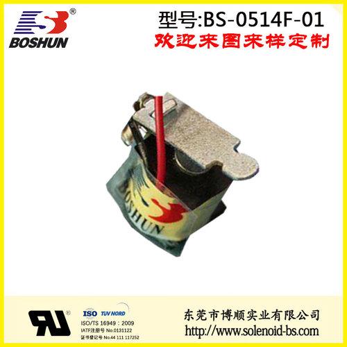 东莞博顺电磁铁厂家直销长寿命24V直流电压的挖糖机电磁铁拍打式