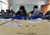 南宁高三补课班