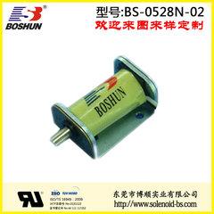东莞电磁铁厂家供应4.5V直流电压低功耗的自动门锁电磁铁微型