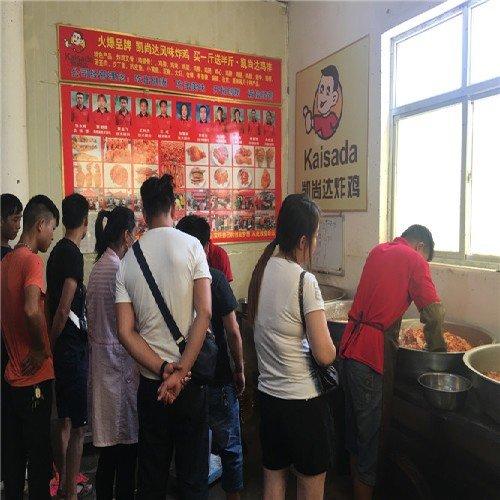 郑州市凯尚达餐饮公司提供具有品牌的郑州炸鸡加盟 鹤壁炸鸡培训多少钱