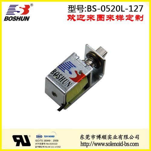 厂家供应低功耗低电压3.7V直流式的智能柜电磁锁推拉式长行程