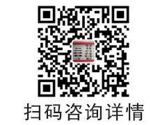http://images.hisupplier.com/var/userImages/201808/30/173735737782_240.jpg