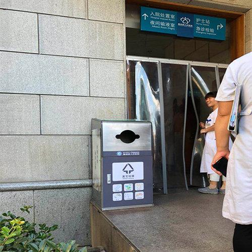 新昌人民医院RS款8.13落地项目
