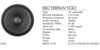BC系列低音揚聲器