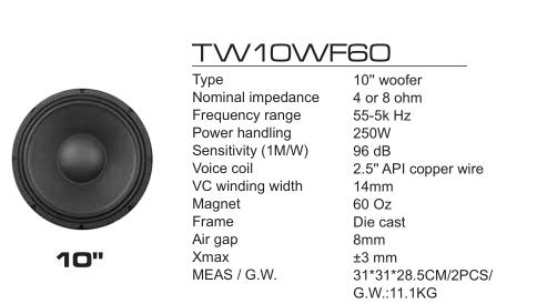 TW系列低音扬声器