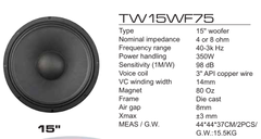 TW系列低音揚聲器