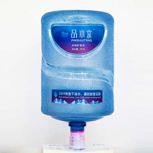 品水棠天然矿泉水