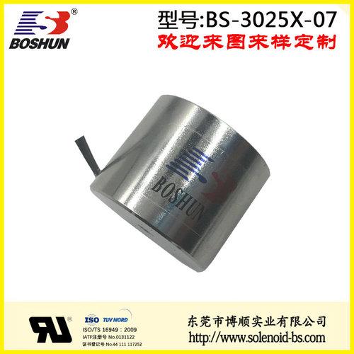 东莞博顺电磁铁直销低功耗低电压12V直流式的智能冰箱电磁铁吸盘式