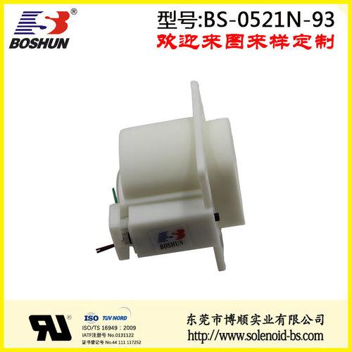 东莞博顺电磁铁厂家直销新能源充电座电磁锁推拉式长行程电压12V直流式