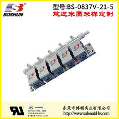 东莞博顺电磁阀厂家供应电压12V直流式的常闭式美容机械电磁阀五位六通式