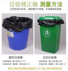 贵阳一次性塑料袋