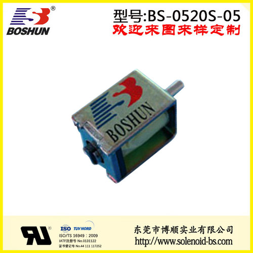 东莞博顺电磁铁厂家供应微型电磁铁低功耗12V直流电压的门禁锁电磁铁推拉式