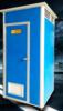 福建簡易移動公廁