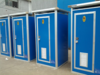廈門簡易移動公廁