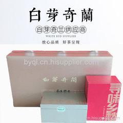 白芽奇兰浓香型乌龙茶  2018礼盒装新品上市  茶叶批发包邮