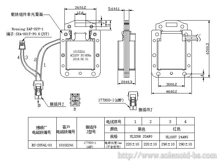 BS-2054L-01.jpg
