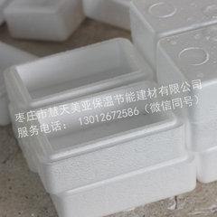 枣庄泡沫箱