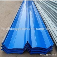 海口铝镁锰板