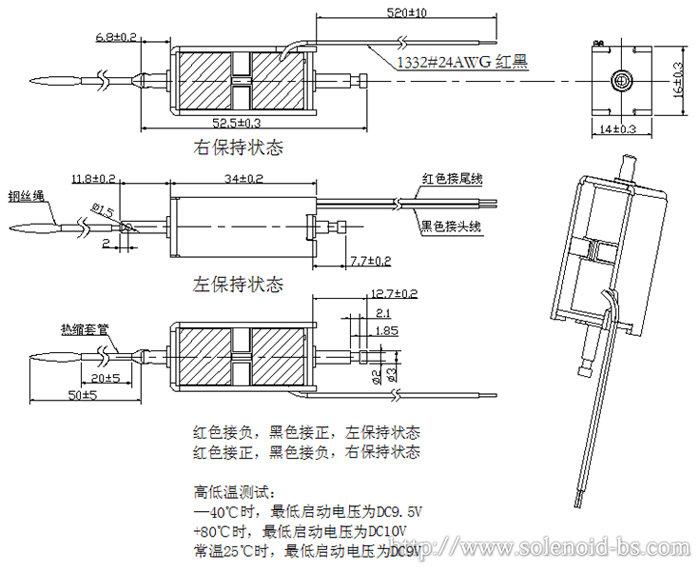 BS-0734S-52.jpg