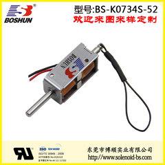 厂家供应新能源电磁锁推拉式长行程用电压12V直流式双向自保持电磁铁