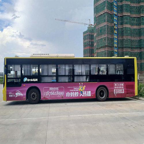 海口公交车体广告-关于公交车广告,这些你或许还不知道!