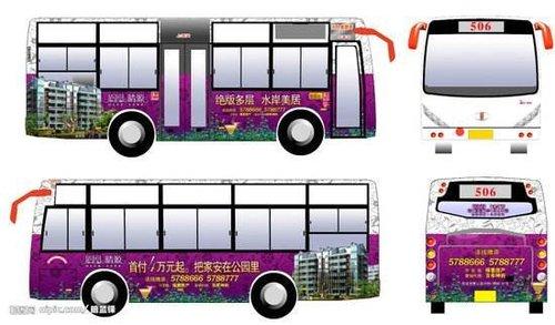 海口公交车身广告-*有创意的车身广告