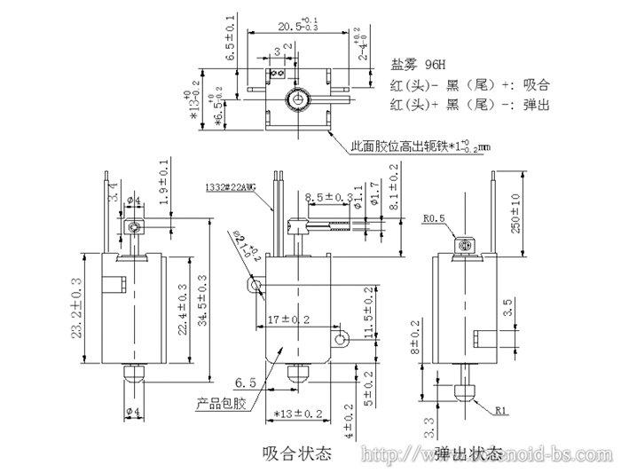 BS-K0523S-03.jpg