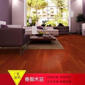 木塑地板_【厂家直销】东莞有品质的生态木地板