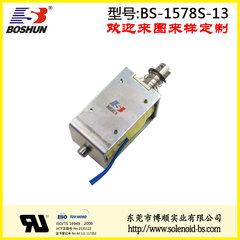 厂家供应直流电磁铁长寿命电压24V的地铁门电磁铁推拉式长行程15mm