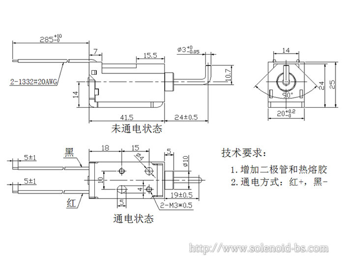 BS-0741S-08.jpg