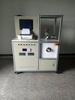 吸塵器電機測試標準