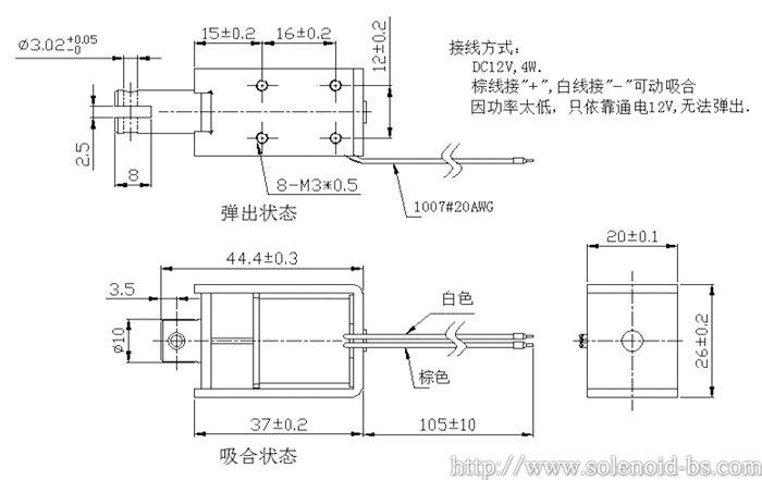 BS-1037NL-25.jpg