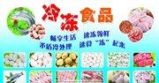 福州生鮮配送商講述水果蔬菜在哪里買新鮮?