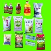 福州食材配送公司:綠色食品是指哪些呢?
