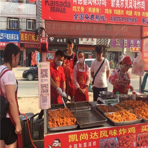 鹤壁鸡排加盟价格_给您推荐具有口碑的郑州炸鸡加盟