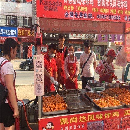 郑州炸鸡加盟公司|新乡脆皮炸鸡加盟价  格