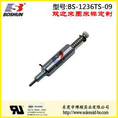 厂家供应圆管式电磁铁直流电压24V的分料机电磁铁推拉式长行程10mm