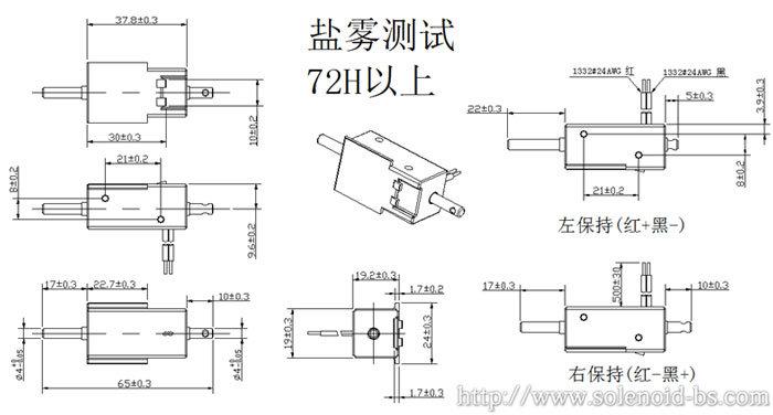 BS-K0734S-01.jpg