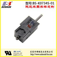 厂家供应直流电压12V双向自保持式电磁铁通电时间0.2S充电桩电磁铁